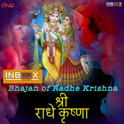 Sri Radhe Krishna Song