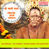 Tarak Mantra Mp3 Song Download Shri Swami Samarth Tarak
