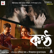 Konttho Prasen Full Mp3 Song