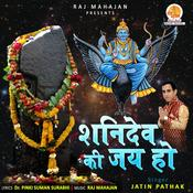 Shanidev Ki Jai Ho Songs