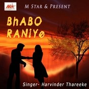 Bhabo Raniye Songs