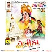Dholida Non Stop Garba Songs