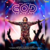 God Audience Song