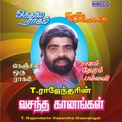 Vasantham Paadi Vara (S. Janaki) Song
