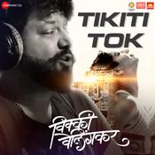 Vicky Velingkar Omkar Patil Full Mp3 Song