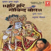 Hari Hari Govind Bol Songs