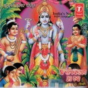 Shri Satyanarayan Vratkatha Songs