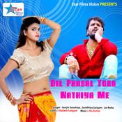 Dil Phasal Tora Nathiya Me Song