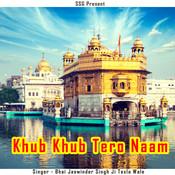 Khub Khub Tero Naam Songs