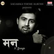 Man Udhan Varyache Song