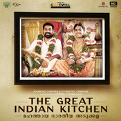 The Great Indian Kitchen Songs