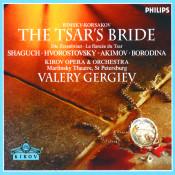 Rimsky Korsakov The Tsars Bride Songs