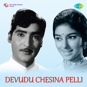 Devuduchesinapelli Songs