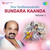 Sree Seetharamakathe Sundara Kaanda - Cassette 1 Songs