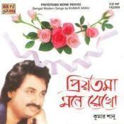Priyatama Mone Rekho Songs