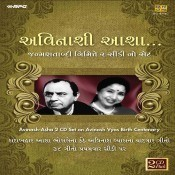 Avinash Asha Songs First Time On Cd Cd 1 Songs