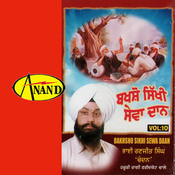 Bakhsho Sikhi Sewa Daan Songs