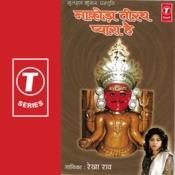 Nakoda Teerath Pyara Hai Songs