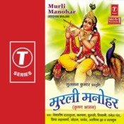 Murli Manohar Songs