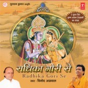 Radhika Gori Se Songs