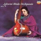 Raga Ahir Bhairav - Drut Ektel Song