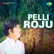 Pelliroju Songs