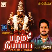 pazham neeyappa mp3 song