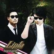 Chai Yak Bork Rak Songs