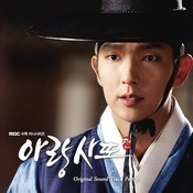 Arang And The Magistrate OST Part 9 Songs