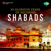50 Glorious Years Of Punjabi Music 3 Songs