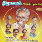 Thirumanam Inbamae!Thunbamae! Songs