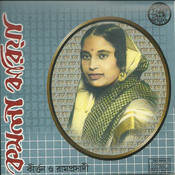 Kamala Jharia Part-2 Songs