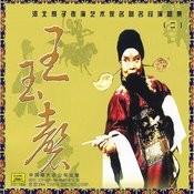 Yang Silang Visits His Mother: Aria J (Si Lang Tan Mu: Xuan Duan Shi) Song