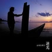 Gyakkou Songs