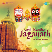 Kavikanthe Jaganath Vol 1 Songs