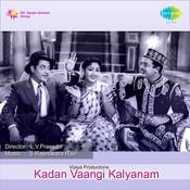 Kadan Vaangi Kalyanam Songs