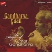 Jaya Bharata Jananiya Tanujate Song