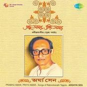 Prabhu Amar Priyo Amar - Recitation By Arghya Sen Songs