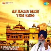 Ab Racha Meri Tum Karo Songs