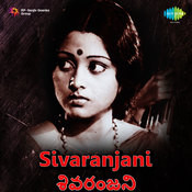 Sivaranjani Songs