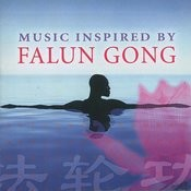 Music Inspired By Falun Gong Songs