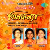 Hmv Tin Kanya Folk Songs