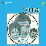 Duniya Songs