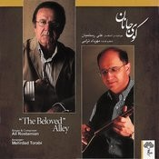 Kooy-E-Janan (The Beloved Alley)-Iranian Traditional Music Songs
