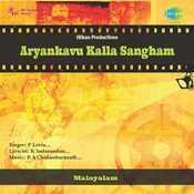 Aryankavu Kalla Sangham Songs