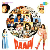 Paapi Songs