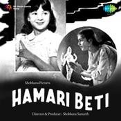 Hamari Beti Songs