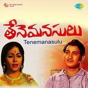 Thena Manasulu Songs