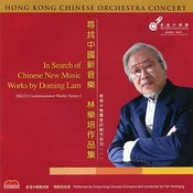 In Search Of Chinese New Music- Works By Doming Lam Songs