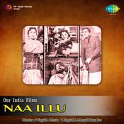 Naa Illu Songs